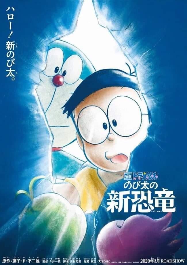 Doraemon the Movie: Nobita's New Dinosaur - Release Date and Manga
