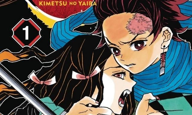 Kimetsu No Yaiba Demon Slayer Chapter 186