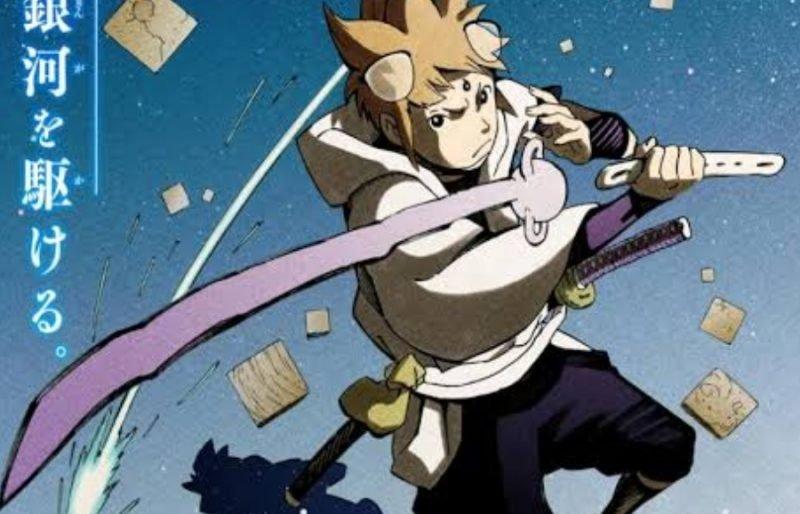 Samurai 8 Chapter 35 release date