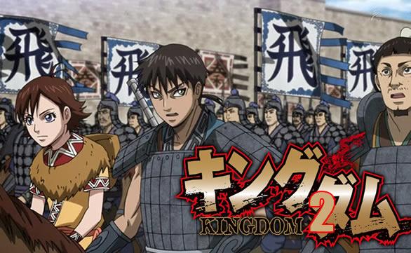 Kingdom chapter 633 Read Online Spoilers Release Date