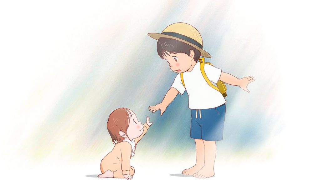 Mirai Anime Film