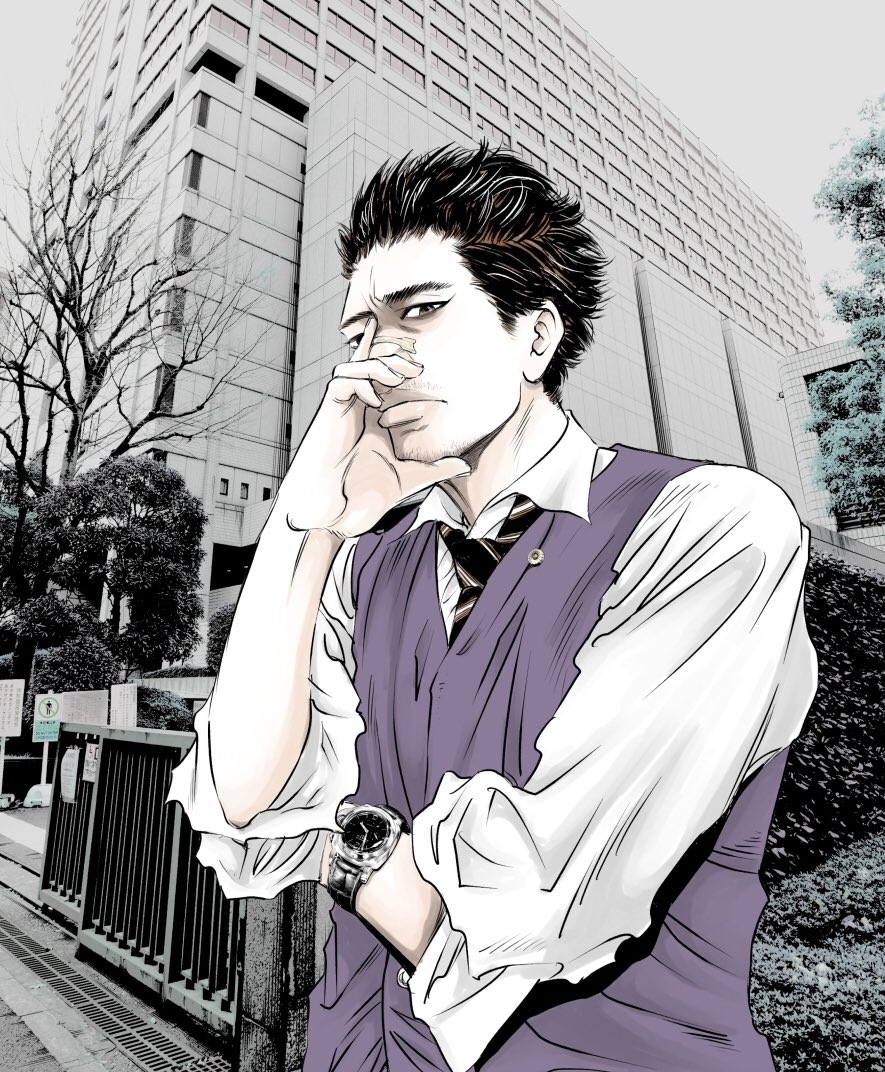 Shohei Manabe Launches New Manga
