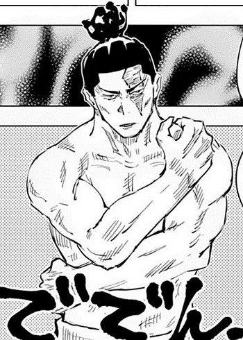 Strongest Characters In Jujutsu Kaisen