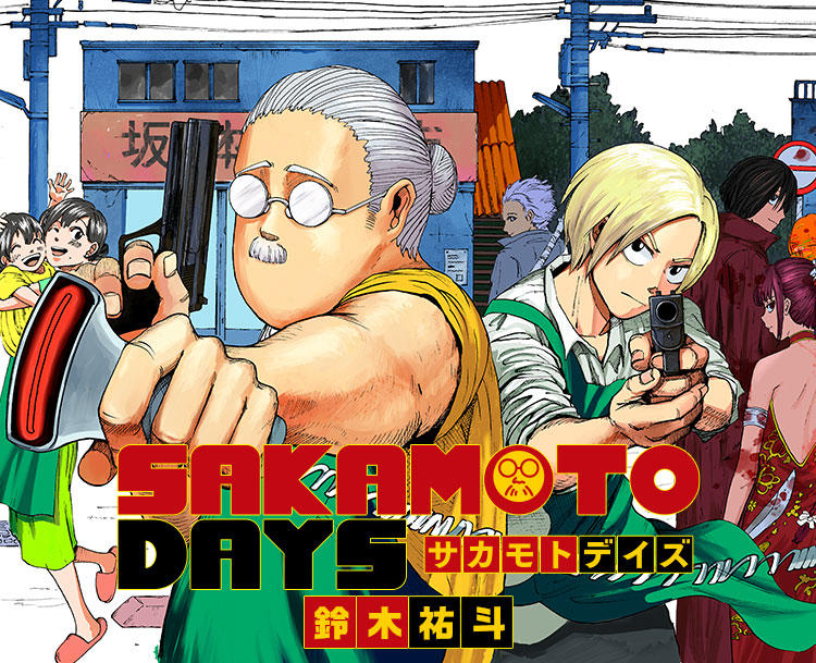 Sakamoto Days Chapter 3 Release Date, Spoilers and Latest Updates!