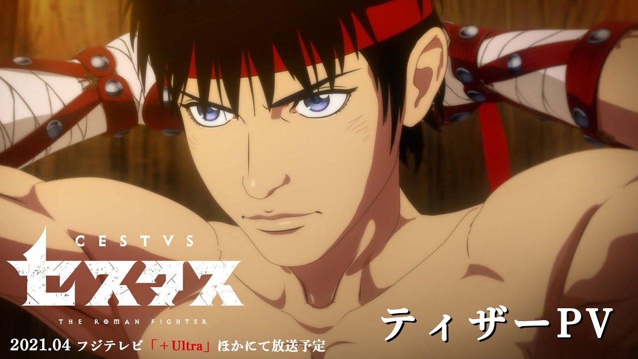 Kento Ankoku Den Cestvs and Kento Shito Den Cestvs Manga gets Anime Adaptation