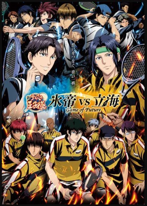 The New Prince of Tennis: Hyōtei vs. Rikkai key Visual and more