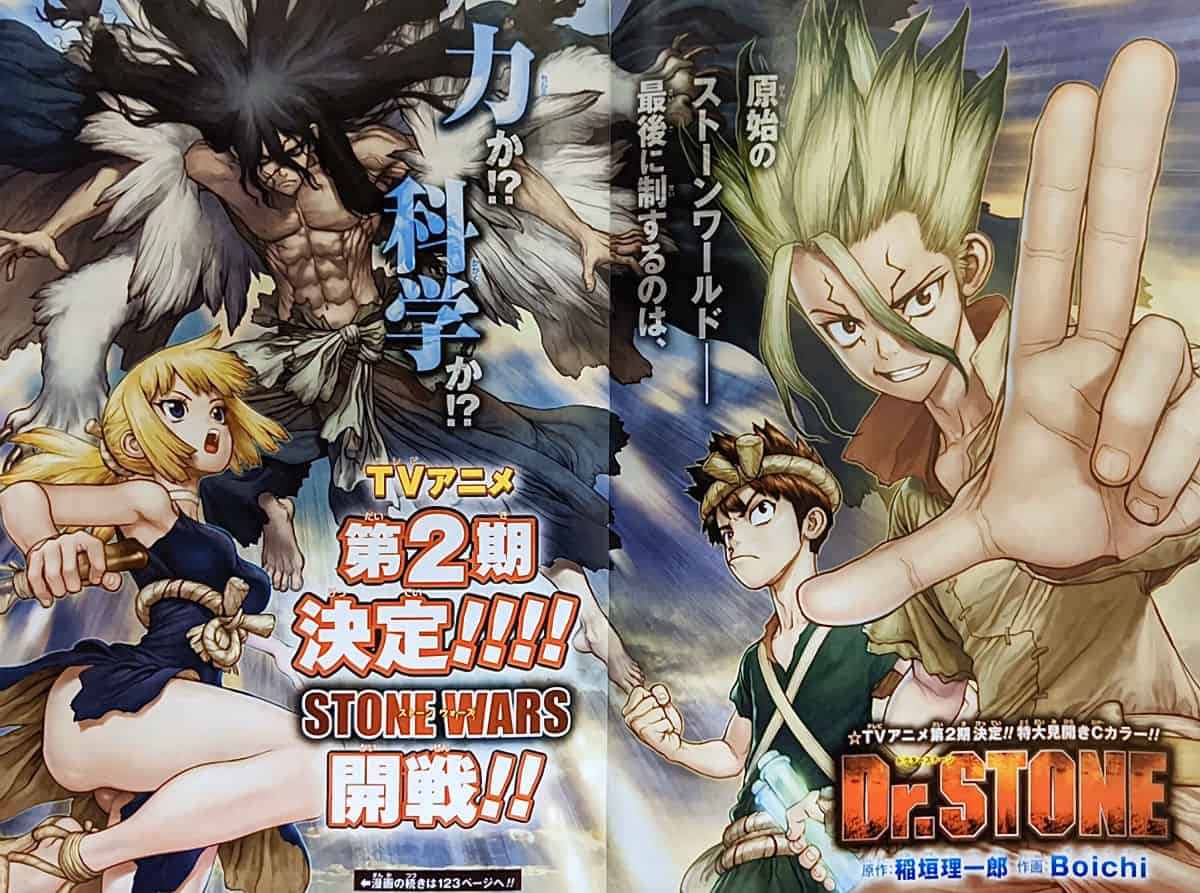 Dr. Stone: Stone Wars Episode 1